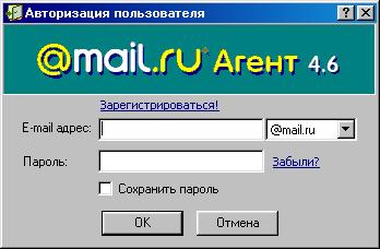 Виртуальный секс по маил агент